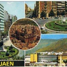 Postales: POSTAL DE JAÉN. DIVERSOS ASPECTOS. ED. SUBIRATS CASANOVAS. ESCRITA AL DORSO. Lote 95766903