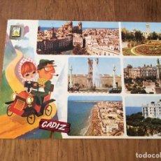 Postales: P0700 POSTAL FOTOGRAFIA CADIZ NUMERO 1200 DIVERSOS ASPECTOS. Lote 95768083