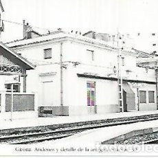 Postales: POSTAL 55242: ANTIGUA ESTACION DE GIRONA. 1970. Lote 97133346