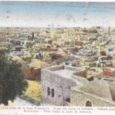 Postales: P- 7492. POSTAL JERUSALEM. . Lote 97780307