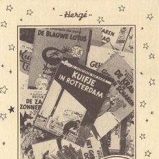 Postales: POSTAL TINTÍN EN ROTTERDAM. HOLANDA 1977. Lote 69569421
