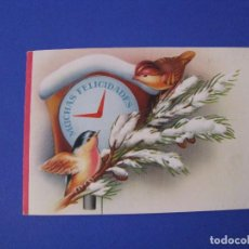 Postales: POSTAL TROQUELADA. TRIPTICA. ED. C. Y Z. 1951. ESCRITA. MIDE 13,5X9,5 CM.. Lote 98410231
