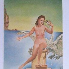 Postales: POSTAL ANTIGUA DEL MUSEO DE DALI . Lote 98417735
