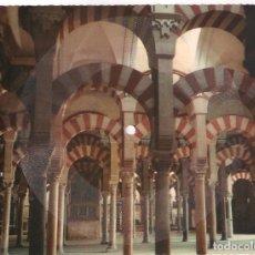 Postales: POSTAL SONORA – LA MEZQUITA DE CORDOBA 1958. Lote 98619419