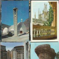 Postales: LIQUIDACION DE 100 POSTALES DE ESPAÑA NUEVAS . Lote 98805167