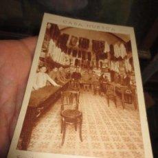 Postales: ALICANTE TARJETA POSTAL ALMACENES MODA PERFUMES ASTRA CASA HUESCA CALLE CASTAÑOS 3. Lote 101744619