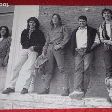 Postales: POSTAL DEL GRUPA SOPA DE CABRA AÑOS 1989. Lote 104250991