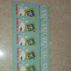 Postales: FANTASTICO LOTE COMPUESTO X 7 POSTALES REPETIDAS. Lote 104257091