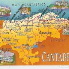 Postales: POSTAL 024109 : CANTABRIA. DIBUJO ORIGINAL DE JOSEP OPISSO. Lote 104277282