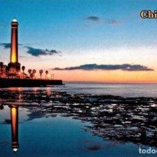 Postales: TARJETA POSTAL CHIPIONA (CÁDIZ) FARO DISEÑOS DEL SUR. Lote 104332699
