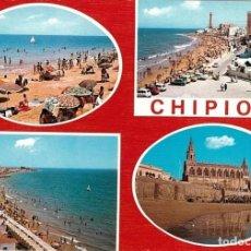 Postales: TARJETA POSTAL CHIPIONA (CÁDIZ) VISTAS VARIAS ARRIBAS 17. Lote 104332811