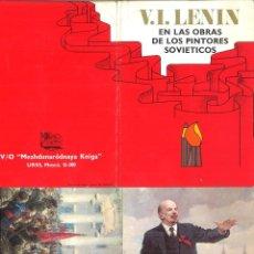 Postales: V. I. LENIN EN LAS OBRAS DE LOS PINTORES SOVIÉTICOS. 10 POSTALES. Lote 104854387