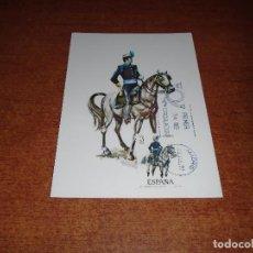 Postales: POSTAL PRIMER DÍA DE CIRCULACIÓN 16 JULIO 1977: SIN TEXTO POR DETRÁS. Lote 105224351