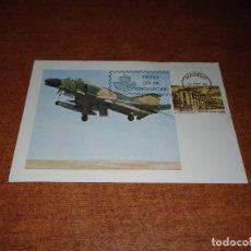Postales: POSTAL PRIMER DÍA DE CIRCULACIÓN 16 MAYO 1984. Lote 105224387