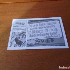 Postales: POSTAL FERIA DE COLECCIONISMO PAPEL COMIC Y JUGUETES. Lote 107293411