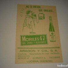 Postales: POSTAL RADIO AFICIONADO EA-7-URE. LUCENA 1962, FESTIVAL DE LOS PATIOS CORDOBESES. Lote 107743399