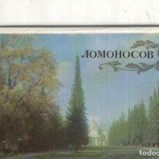 Postales: POSTAL 004501 : CARPETA PARA JUEGO POSTALES DE AOMOHOCOB. Lote 55483816
