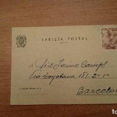 Postales: TARJETA POSTAL CIRCULADA. Lote 108753751