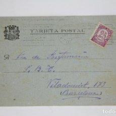 Postales: TARJETA POSTAL COMERCIAL A FÁBRICA DE PERFUMERÍA - ALICANTE / BARCELONA -AÑO 1938 MEMBRETE REPÚBLICA. Lote 108862564