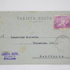 Postales: TARJETA POSTAL COMERCIAL - ARMERÍA MAYOL - PALMA DE MALLORCA - AÑO 1948. Lote 108863828