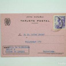 Postales: TARJETA POSTAL COMERCIAL - HIJA DE L. FONTANA - ALHAMA DE ARAGÓN - AÑO 1930. Lote 108863986