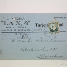 Postales: TARJETA POSTAL COMERCIAL - J. MEDINA / LAX, 4 - SANLÚCAR DE BARRAMEDA - AÑO 1933. Lote 108864256