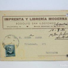 Postales: TARJETA POSTAL COMERCIAL - RODOLFO SAN ILDEFONSO - IMPRENTA Y LIBRERÍA - LOGROÑO - AÑO 1934. Lote 108864452