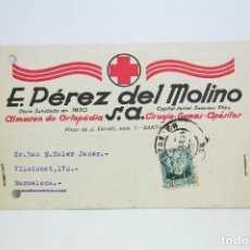 Postales: TARJETA POSTAL COMERCIAL - E. PÉREZ DEL MOLINO - ALMACEN DE ORTOPÉDIA - SANTANDER - AÑO 1934. Lote 108864943