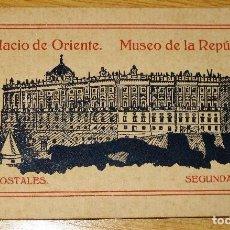 Postales: BLOCK PALACIO ORIENTE . MUSEO DE LA REPUBLICA. 15 POSTALES POSTAL 2 SERIE. Lote 109313067
