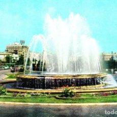 Postales: CADIZ -FUENTE LUMINOSA Y MUELLE- SIN CIRCULAR / P-1829. Lote 109464243