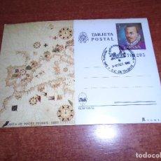 Postales: POSTAL PRIMER DÍA DE CIRCULACIÓN EXPO FILATELICA PROVINCIAL S.C. DE TENERIFE 1980 ESPAMER80. Lote 110076031