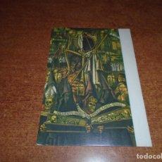 Postales: POSTAL SIN CIRCULAR: SOLANA. LA PROCESIÓN DE LA MUERTE. . Lote 111066651