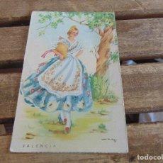 Postales: TARJETA POSTAL VALENCIA TRAJE TIPICO. Lote 112368639