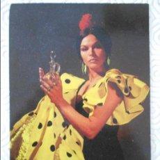 Postales: TARJETA POSTAL DE ACEITE DE OLIVA ES EL MEJOR. AÑO 1971. SIN ESCRIBIR.. Lote 113315287