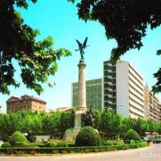 Postales: JAEN -PLAZA DE LAS BATALLAS- (EDICIONES ARRIBAS Nº 119) SIN CIRCULAR / P-2748. Lote 115215415
