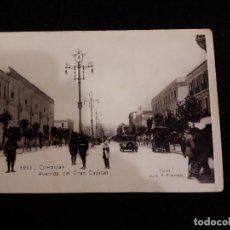 Postales: CORDOBA, AVENIDA DE LA GRAN CAPITAL. Lote 115230475