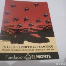 Postales: POSTAL IX CICLO CONOCER EL FLAMENCO /JUAN PEÑA EL LEBRIJANO /INES BACAN/PEPA DE BENITO . Lote 115294911