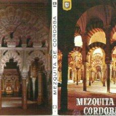 Postales: LOTE DE 10 POSTALES DE LA MEZQUITA DE CÓRDOBA.. Lote 115676448