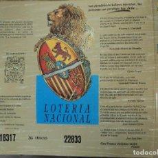 Postales: TRÍPTICO FRANCO LOTERIA NAVIDAD AÑO 1993. Lote 115948015