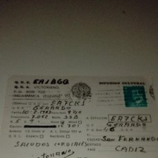Postales: C-270318 POSTAL IMPRESIONANTE LOTE DE POSTALES RELACIONADO CON EMISORAS DE RADIO VER FOTOS. Lote 116643215