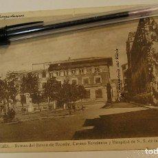 Postales: ANTIGUA TARJETA POSTAL AÑOS 40 TERUEL RUINAS BANCO ESPAÑA (18). Lote 118509667