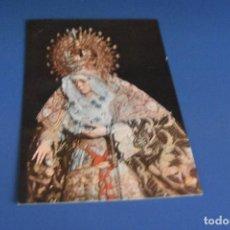 Postales: POSTAL SIN CIRCULAR - SEVILLA 21 - SEMANA SANTA - LA MACARENA - EDITA ALBA. Lote 119053203