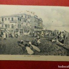 Postales: POSTAL - ESPAÑA - CÁDIZ - 20.- HOTEL PLAYA - L. ROISIN - ESCRITA EN 1947 -. Lote 120021691