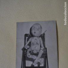 Postales: POSTAL DE ARCO 85 DEL ARTISTA LORENZO MENA. Lote 122770963