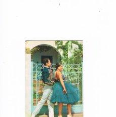 Postales: POSTAL ANTIGUA SIN CIRCULAR BAILE ESPAÑOL ZAPATEADO. Lote 122975363