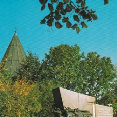 Postales: POSTAL B4979: RUSIA: SIMBOLO EN MEMORIA DE LOS DEFENSORES DE SMOLENSK. Lote 126522240