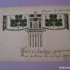 Postales: ANTIGUA POSTAL DE FELICITACION. CON RELIEVE Y DECORADA CON PURPURINAS. CIRCULADA 1906.. Lote 127514739