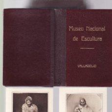 Postales: VALLADOLID - MUSEO NACIONAL DE ESCULTURA - TARJETAS POSTALES. Lote 129217087