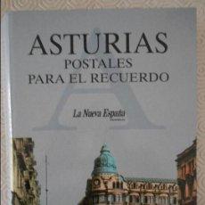 Postales: ASTURIAS. POSTALES PARA EL RECUERDO. COLECCIONABLE DE LA NUEVA ESPAÑA CON POSTALES ANTIGUAS DE ASTUR. Lote 180395641