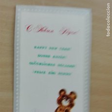 Postales: FELICITACION NAVIDAD / CHRISTMA / XRISTMA - RADIO MOSCU - 1979 - OSO MISHA - JJ.OO. 1980 - DEPORTES. Lote 130846848